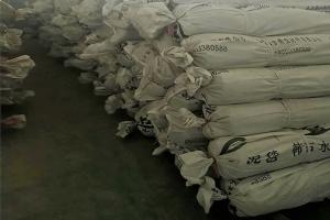 天津韩吉新型水泥毯工程